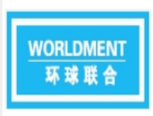 北京环球联合机电设备有限公司
