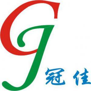 上海冠佳胶粘制品有限公司