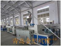 PVC塑料管材设备厂家 PVC牛筋管生产设备