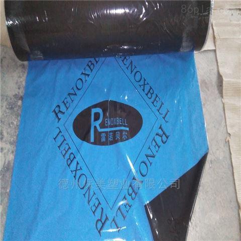 供應鋁型材、不銹鋼專用pe保護膜 可印logo
