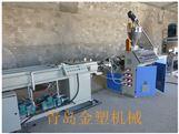 pvc管材设备生产线价格 PVC穿线管机器价格