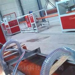 双螺杆CPVC电力管生产设备厂家