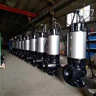 天津自动搅匀潜水排污泵型号