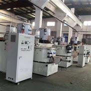 立式混合机组厂家-300/600A搅拌机组价格