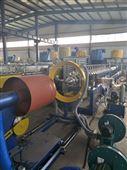 河北珍珠棉发泡机epe设备机器