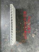 PVC中空板设√备/PVC畜牧护栏板生产■线