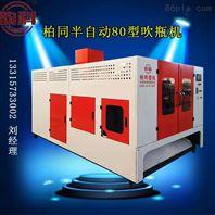 尿素桶吹瓶機可以生產10公斤尿素壺塑料桶