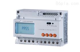 DTSD1352-C安科瑞DTSD1352三相导轨表带485通讯