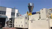 SJSZ-80/156挤出机-张家港市华德机械80/156pvc排水管160-400塑料管材挤出机生产线