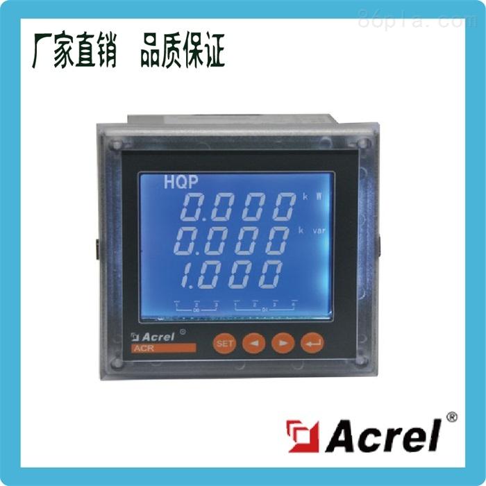 ACR220EL液晶电能表带最大需量