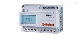 安科瑞DTSD1352/2C三相导轨电表两路通讯