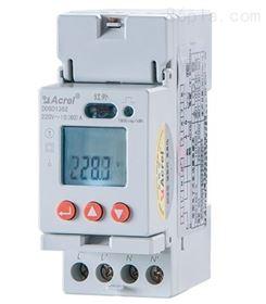 安科瑞DDSD1352/F 导轨电能表带复费率统计
