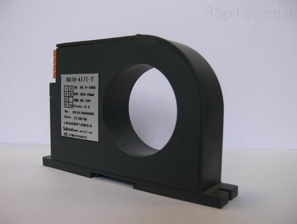 安科瑞对0-600A电流采集隔离变送输出4-20mA