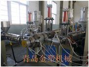 pe管设备厂 pe管材生产线设备