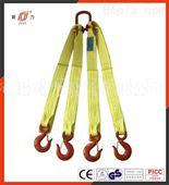 管材吊装带两腿三腿四腿索具
