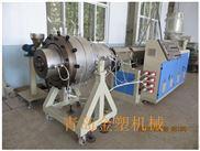 塑料管生产线 hdpe管材生产设备