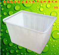 鱼苗虾苗养殖塑料方箱宣城厂家定制方便移动