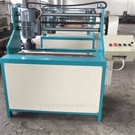 电热熔套生产线设备