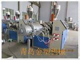 pvc管加工机器 pvc管挤出机
