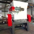大件冰箱机壳料粉碎机自动化设备