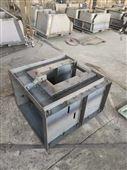 高速流水槽模具厂家