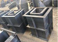 流水槽钢模具价格