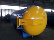 DN1500-4000-硫化罐