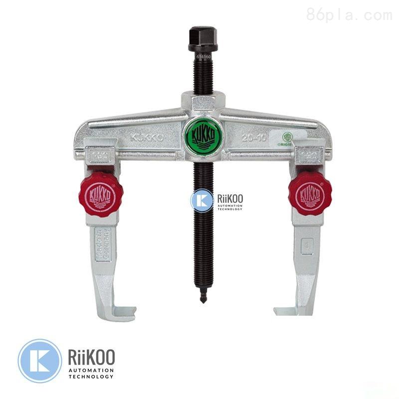 KUKKO工具20-10