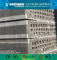 SJZ120/35加工塑料模板机器一套多少钱