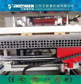 塑料中空建筑模板設備