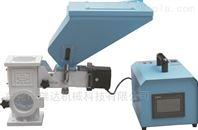 色母机 计量式色母拌料机 注塑色母混合机
