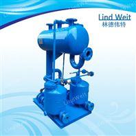 林德伟特蒸汽系统凝结水回收装置