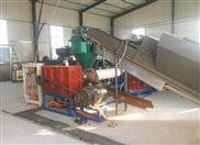 枣庄废旧编织袋造粒机,再生塑料造粒机厂家