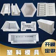 内蒙六角塑料护坡模具 塑料模具批发