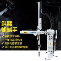 注塑机机械手臂650750单双臂立式机小斜臂
