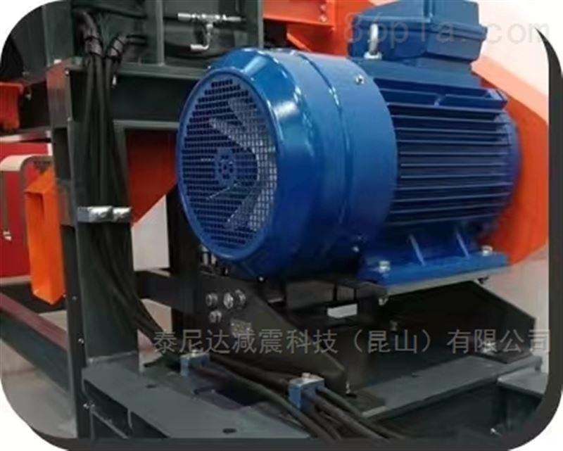 工业弹性电机底座