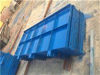 挡渣墙模板