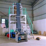 ABA垃圾袋吹膜機兩層共擠可訂做交期快