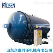 DN1500-4000-优质硫化罐