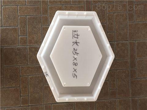 六方块模具保存管理