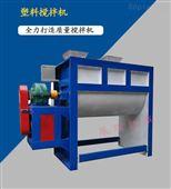 熱銷臥式攪拌機 可加熱不銹鋼拌料機