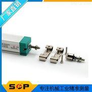 KTC-1250mm拉杆直线位移传感器,精确测量