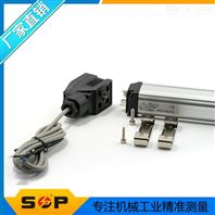 厂家直销LWH拉杆直线位移传感器输出稳定