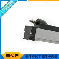 KTF滑块导电直线位移传感器无杆设计