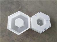 塑料六边形模具厂家