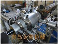 生产pe水管的设ξ备 制造pe管设备