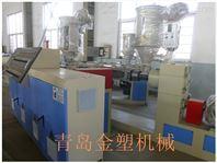 塑料挤出机厂家 PE管材生产机器