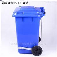 锦尚来塑业100L户外垃圾桶厂家供应加厚
