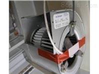 CESOVENT冷却风扇GDRM 42-133b-2