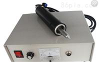 襄阳|十堰|超声波点焊机